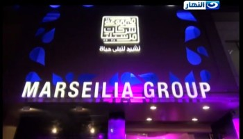 Elnahar Channel Report On The Opening Of The New Head Office For Marseilia Real Estate Investment