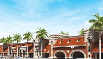 Marseilia Beach3 Mall