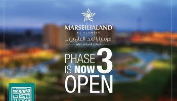 Third phase of Marseilia land is now opened for reservation