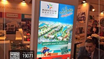 مشاركة مجموعة شركات مرسيليا بمعرض إفرست العقارى –2016