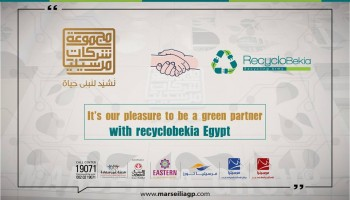 It's our pleasure to be a green partner with recyclobekia Egypt