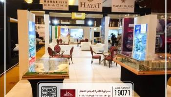 مشاركة مجموعة شركات مرسيليا بمعرض القاهرة الدولي للعقار – بدولة الكويت
