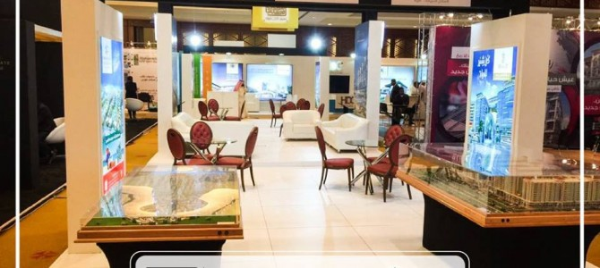 Marseilia group participation in Cairo International Real Estate exhibitions