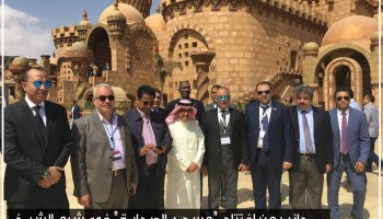 فعاليات افتتاح مسجد الصحابه رسميا في شرم الشيخ على هامش مؤتمر مصر والسياحة العلاجيه