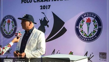 The first international championship of Polo at Alexandria sponsored by Marseilia Group