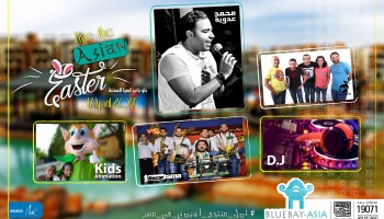 Youm 7: Marseilia Group established a concert for it's clients celebrating Easter in Bluebay Asia El Sokhna the First Asian resort in Egypt