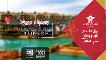 The reservation at the new phase of Bluebay Asia – Elsokhna is now open