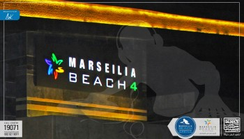A season on fire gathers the stars on Marseilia Beach Arena stage at Marseilia Beach 4