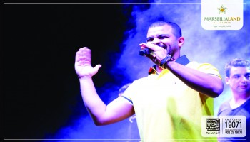 "Marseilia land open the summer season  with the super star "" Mohamed rashad """