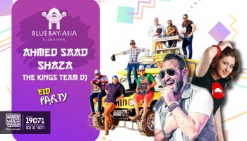 "super stars ""Ahmed saad & shaza"" held a concert in Eid Al adha at bluebay asia el sokhna"