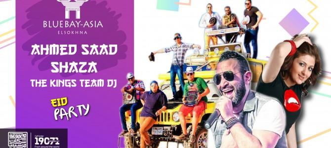 """super stars """"Ahmed saad & shaza"""" held a concert in Eid Al adha at bluebay asia el sokhna"""