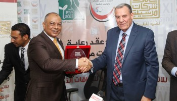 Marseilia Group  signs a protocol with Misr Elkheir to sponser the Egyptian Sports Federation for mental disabilities
