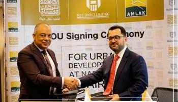 Marseilia Group and Amlak Finance Sign a Memorandum of Understanding to Develop an Urban Project in Nasr City, Cairo