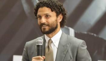 الأهرام :- مهرجان تكريم الكابيتانو برعاية مجموعة شركات مرسيليا
