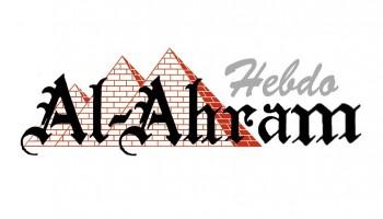 Al Ahram – Hebdo