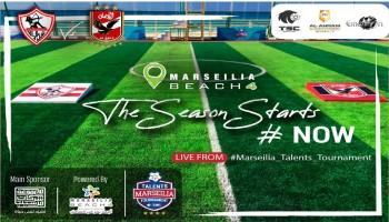 The opening of Marseilia Talents Tournament – Summer 2018 between  (Al Ahly  Zamalek)