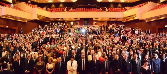 "Alexandria Mediterranean Countries Film Festival ""Round 34th"" Sponsored by Marseilia Group"