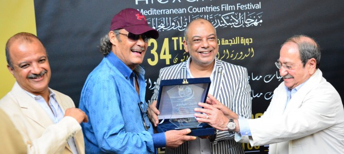 Honoring Ceremony for the movie stars Farouk El Fishawy and Dorid laham in Marseilia Florence Cinemas