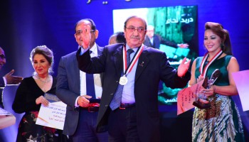 Alexandria Mediterranean Countries Film Festival Closing ceremony sponsored by Marseilia Group
