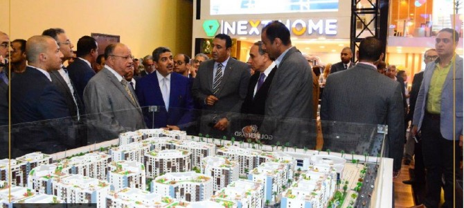 The participation of Marseilia group in Al Ahram Real Estate Exhibition from 25 till 28 July 2019