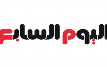 wep-inv-news-0٣