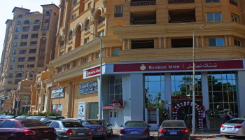 Opening of Banque Misr Montazah branch – Florence Mega Mall