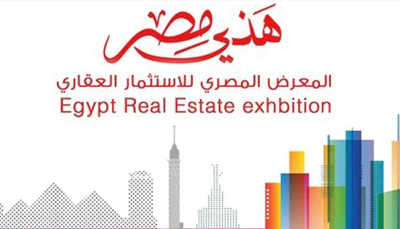 The participation of Marseilia group in Egypt Real Estate Exhbition