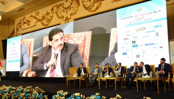 Sherif Heliw: Residence visa is an obstacle to the exportation of the Egyptian Real state – The Economic Ahkbar elyom Conference