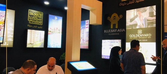 The participation of Marseilia Group in a Real Estate Exhibition in the Arab United Emirates