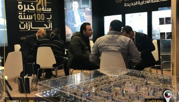 Marseilia Group participation in the Egyptian Real Estate Exhibition
