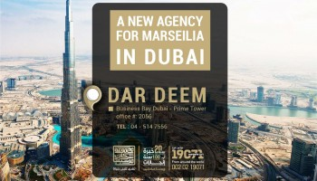 A New Agency for Marseilia Group is Now in Dubai