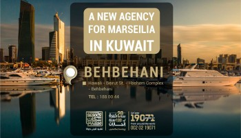 A New Agency for Marseilia Group is Now in Kuwait