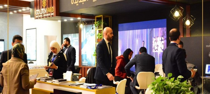 Marseilia Group participation in The New Capital Expo