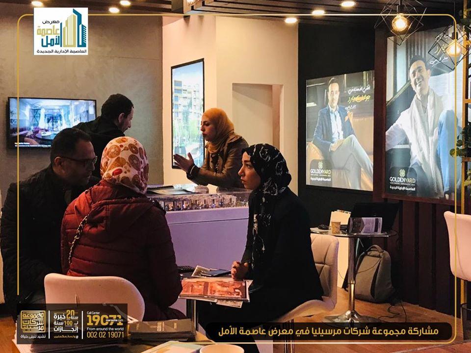معرض عاصمة الامل (28)