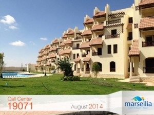 Marseilia Matrouh -  Alam El Roum Resort - August 2014